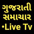 Gujarati News Live Tv Free :All Gujarati News Live