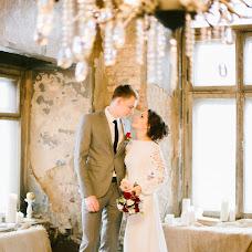 Wedding photographer Marina Trepalina (MRNkadr). Photo of 06.04.2018