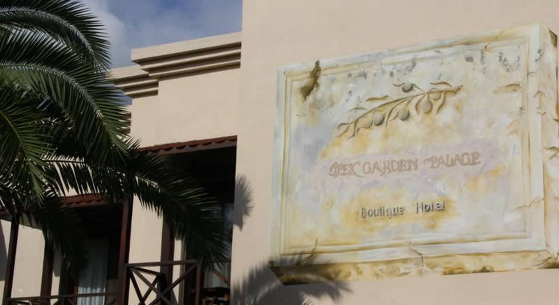 Ipek Garden Palace Boutique