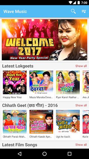 Wave Music - Bhojpuri Songs 1.0.3 screenshots 1