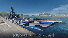 Naval Armada: 戦艦ファイナル-最後の戦いのおすすめ画像3