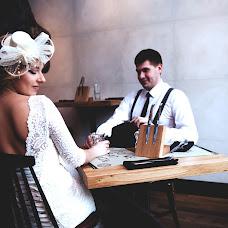 Wedding photographer Alina Kukhareva (CutePhotography). Photo of 13.02.2017