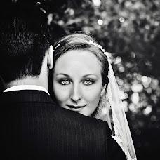 Hochzeitsfotograf John Palacio (johnpalacio). Foto vom 10.01.2018
