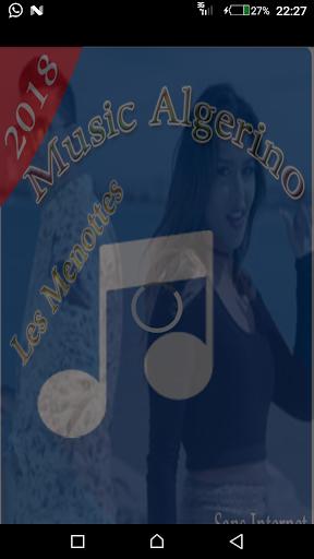 SAMIH NA3IMA TÉLÉCHARGER MUSIC