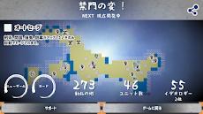 幕末ジャーニー / 箱庭ライクな歴史育成ゲームのおすすめ画像4