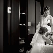 Fotógrafo de casamento Fernando Colaço (colao). Foto de 06.06.2016