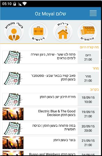 iBgu - Students App