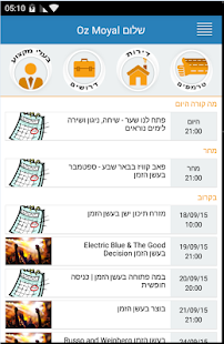iBgu - Students App- screenshot thumbnail