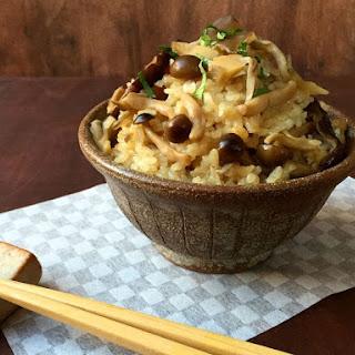 Japanese Mushroom Rice (Kinoko Gohan).