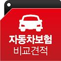 다이렉트 자동차보험료 계산기(보험료 저렴한곳 산출 시스템 자동차보험가격비교견적 앱) icon