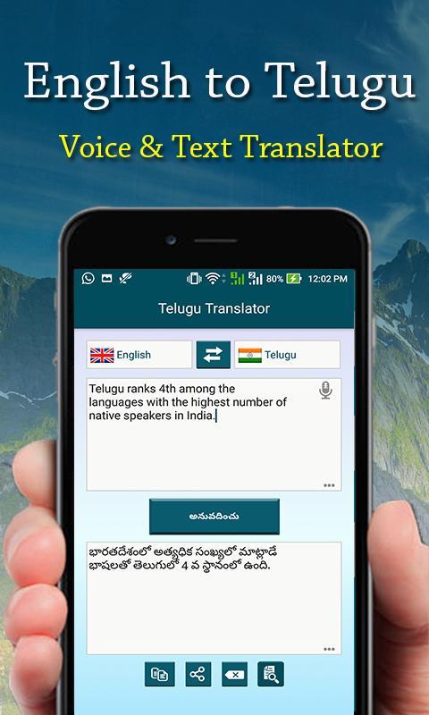 Скриншот English to Telugu Translation
