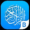 Complete Quran (Indonesia) icon