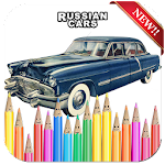 Russian Cars Coloring Book - Draw Russian Cars 6 icon