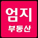 충주엄지부동산 icon
