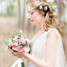 Wedding photographer Yuliya Bataeva (JuliaBataeva). Photo of 24.09.2018