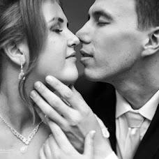 Wedding photographer Aleksandra Yakimova (IccaBell). Photo of 11.07.2017