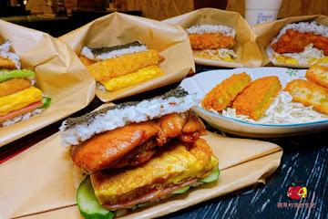 米米香 日式飯糰