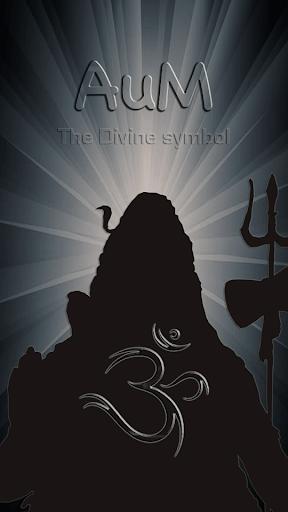 Aum - The Divine Symbol