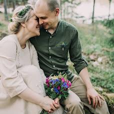 Wedding photographer Alina Starkova (starkwed). Photo of 01.10.2018