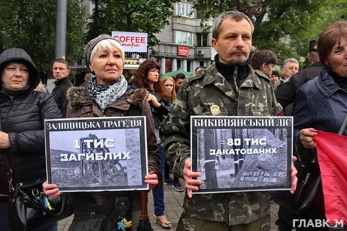 «Безсмертний полк» Януковича, або Побєдобєсіє по-українськи
