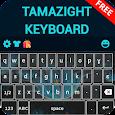 Tamazight keyboard