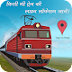 Download Live Train Running Status: Rail Live Location For PC Windows and Mac