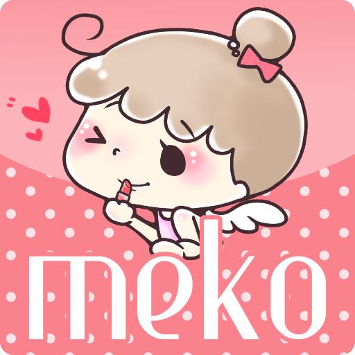 Meko愛美妝:小資時尚 購物 App LOGO-硬是要APP