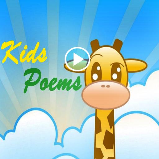 Kids Poems in Urdu