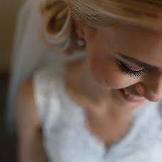 Wedding photographer Evgeniy Serdyukov (pcwed). Photo of 03.11.2016