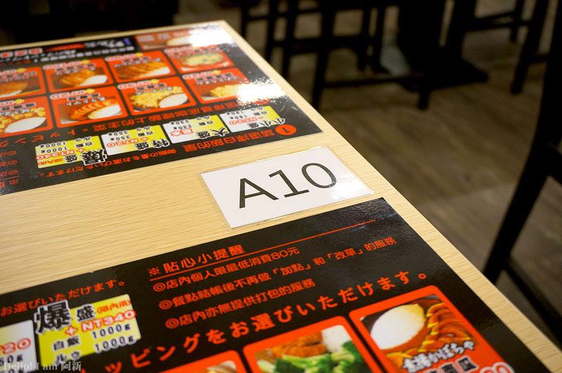 一中街咖哩餐廳,野島家咖哩屋一中店-8