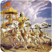 Bhagavad Gita in Bangla (Text + Audio)