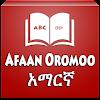 Amharic Afan Oromoo Dictionary