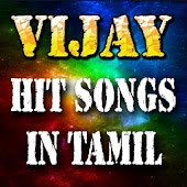 Vijay Hit Songs