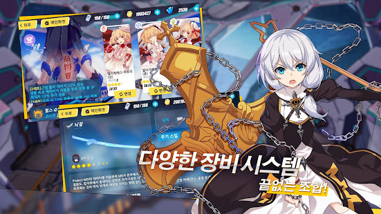 Mod Game 붕괴3rd for Android