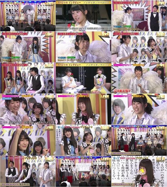 (TV-Variety)(720p) HKT48の「ほかみな」~そのほかのみなさん~ ep37 180105
