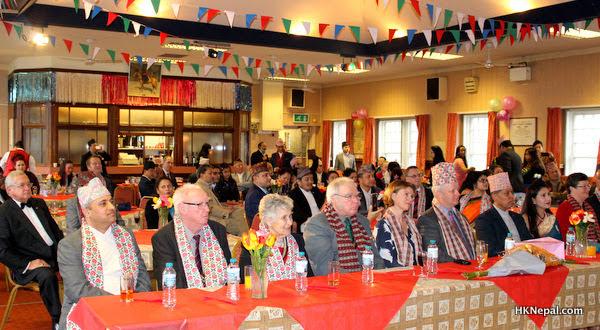 बेलायतमा यसरी मनाइयो प्रजातन्त्र दिवस