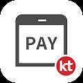 KT 휴대폰 결제 download
