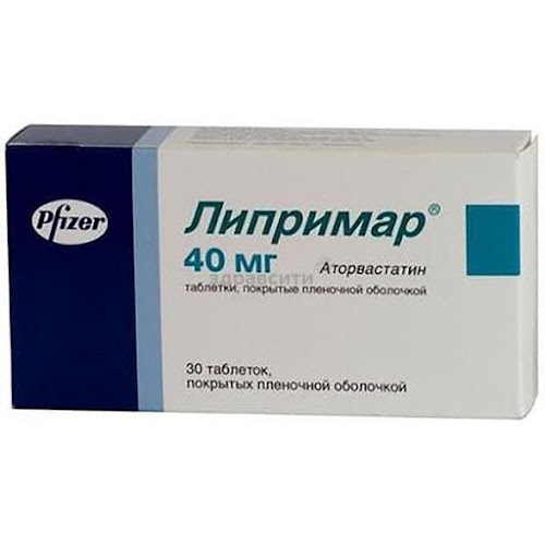 Липримар таблетки п.п.о. 40мг 30 шт.