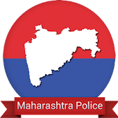 MH Police Bharti Mission 2016