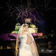 Wedding photographer Tito nenger Photoboda (nenger). Photo of 31.07.2018