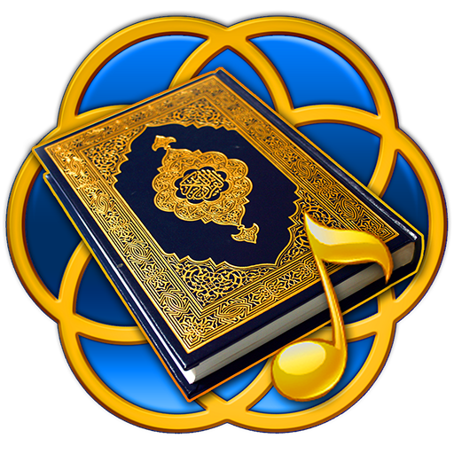 Quran Mp3 Ringtones