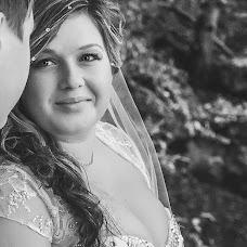 Wedding photographer Kristina Malyutina (kristya). Photo of 17.11.2014