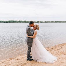Wedding photographer Mikhail Novozhilov (MNPhotographer). Photo of 14.04.2018
