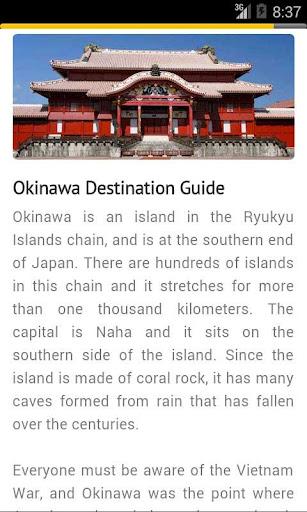 沖繩旅遊指南 - 日本