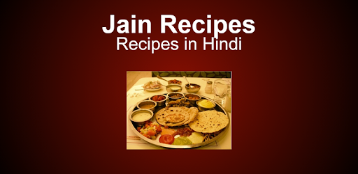 Jain recipes in hindi apps on google play forumfinder Image collections