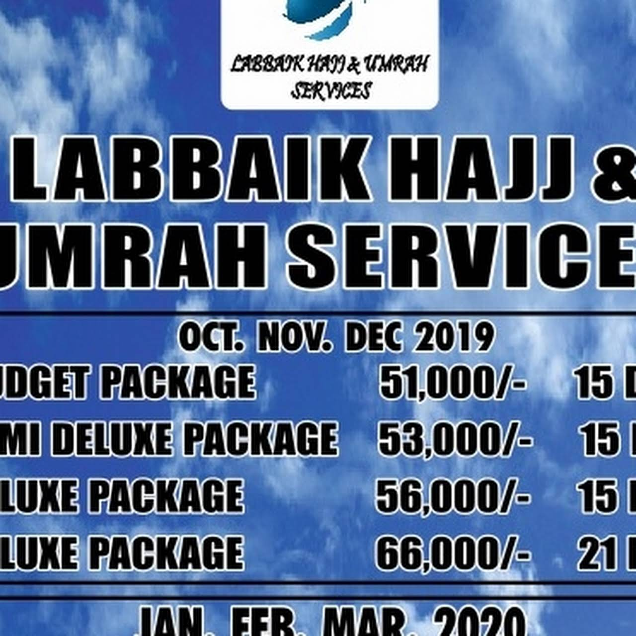 LABBAIK HAJJ & UMRAH SERVICES - Tour Operator in MUMBAI