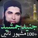 Junaid Jamshed Naat - Naat Sharif icon