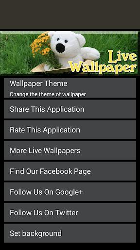 無料个人化Appのかわいいテディベア ライブ壁紙|記事Game