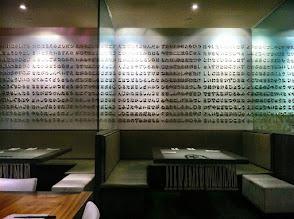 Photo: Kanji Relief @ Ippudo NY