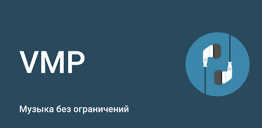 VMP - ВК Музыка app (apk) free download for Android/PC/Windows screenshot